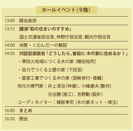 スクリーンショット 2019-01-08 17.26.38.png