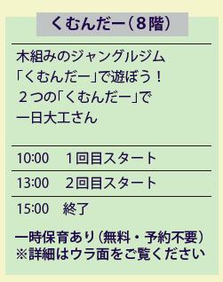 スクリーンショット 2019-01-08 17.26.48.png
